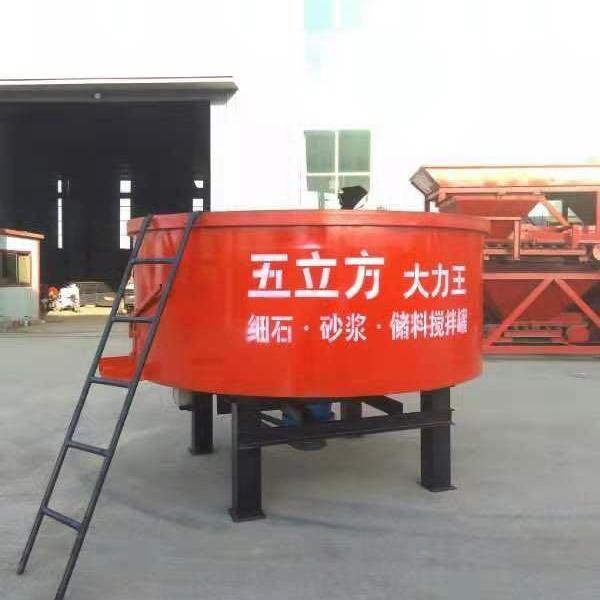 亿顺搅拌机 五立方储存罐 混凝土搅拌机 砂浆搅拌机  立式平口搅拌机适用工地。