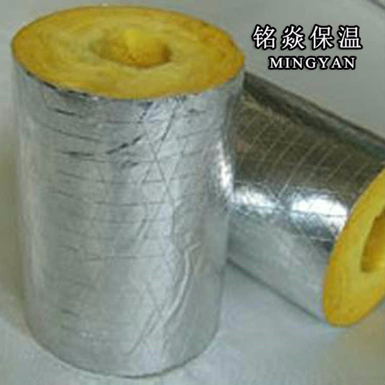 供应玻璃棉保温管,玻璃棉管壳,玻璃棉保温管壳