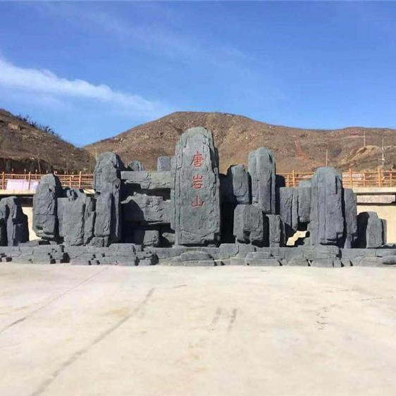 水泥假山 水泥假树 水泥雕塑上门施工
