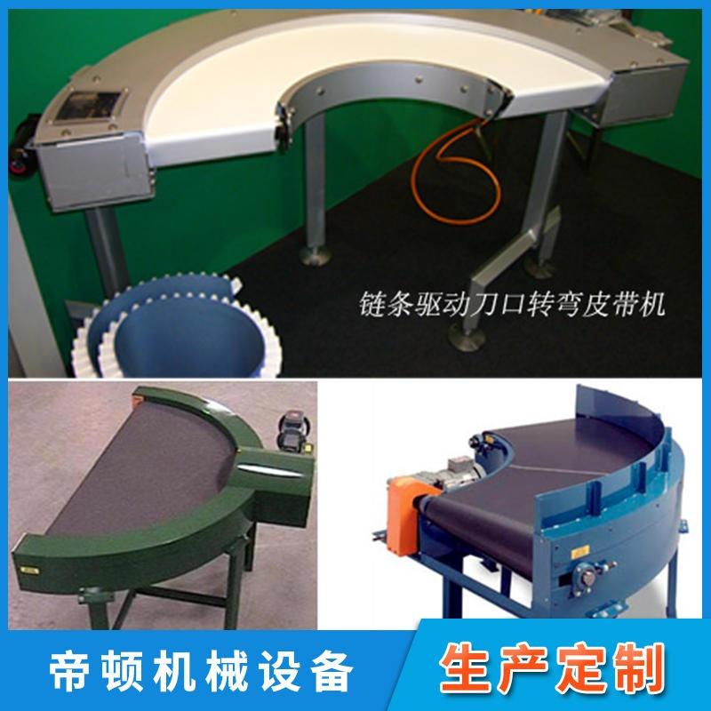 非标定制小型回转皮带输送机 胶带输送机 皮带机 安全可靠