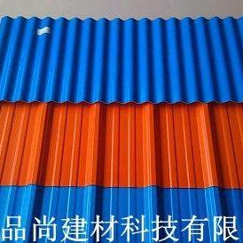厂家直销APVC塑钢瓦厂房 ASA塑钢瓦 车间隔热屋顶防腐瓦施工
