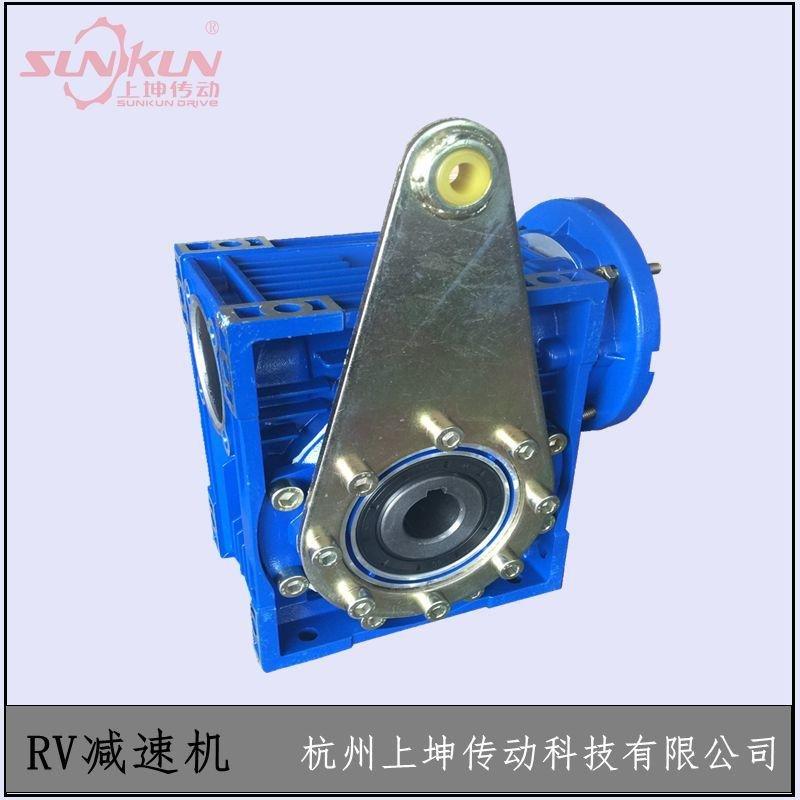 低價批發 蝸輪蝸桿 鋁合金減速機  RV減速機工廠 藍色銀色 30 40 50 63 75 90 110 130配電機