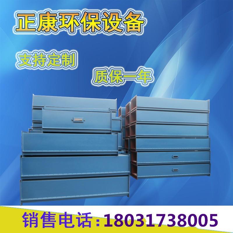 正康加工定制空气输送设备B315空气斜槽输送设备厂家直销