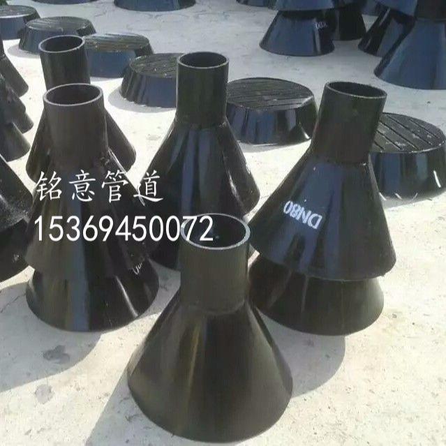 O4S301钢制带盖排水漏斗 钢制排水漏斗,S5-6-1漏斗