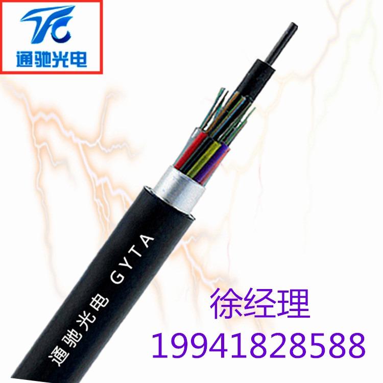 GYTA-24B1室外光缆层绞式管道光缆 TCGD/通驰光电 24芯GYTA光缆 厂家直销