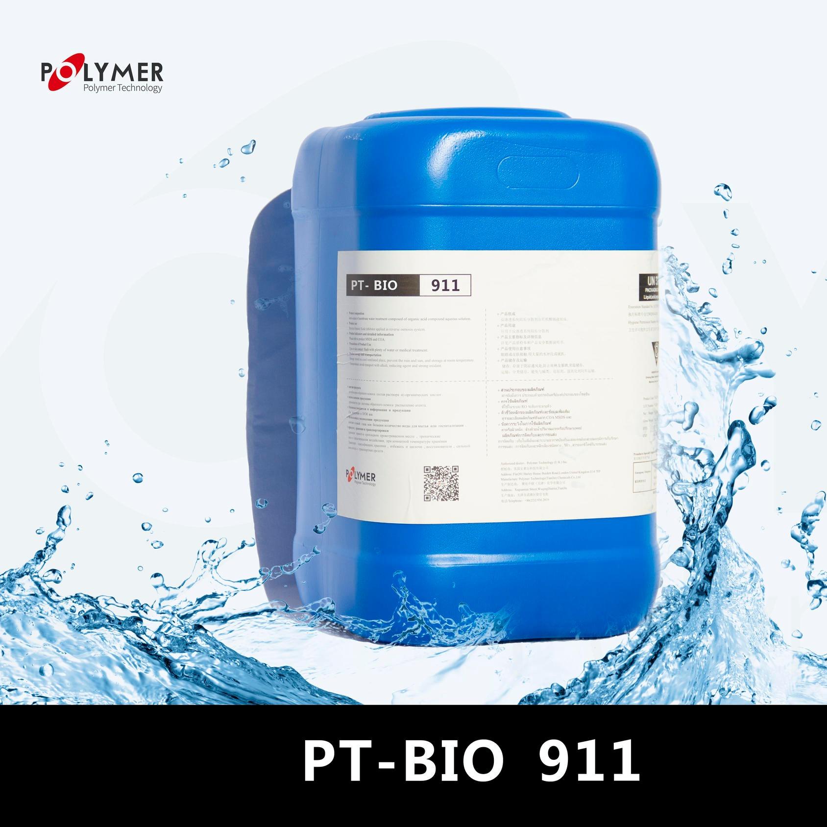 宝莱尔 反渗透用杀菌剂PT-BIO 911  一种广谱的生物抑制剂 英国POLYMER品牌  厂家直供 价格详谈 批发