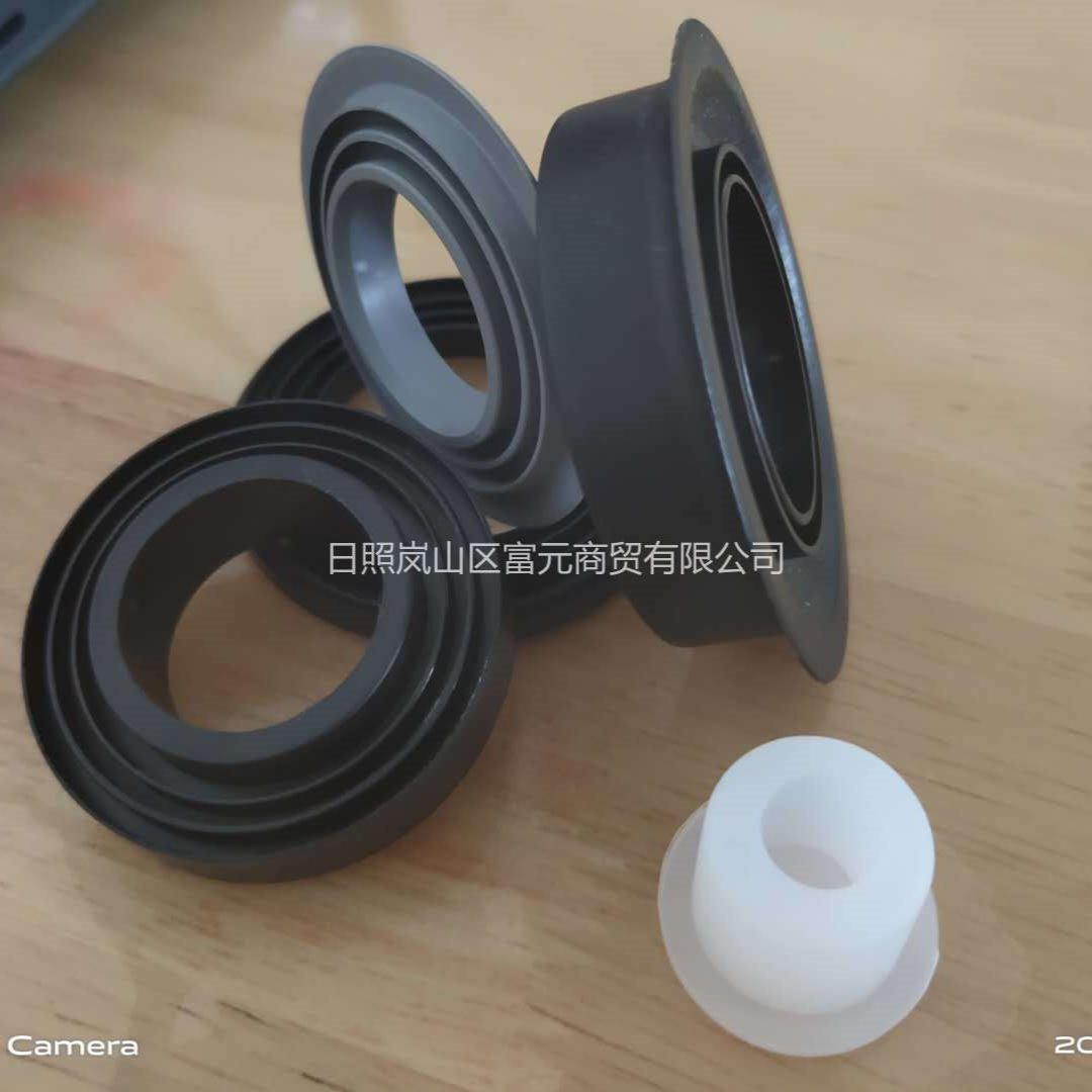 日照富元橡胶塑料制品 塑料配件 各种材质塑料管件 密封件   特殊塑料制品