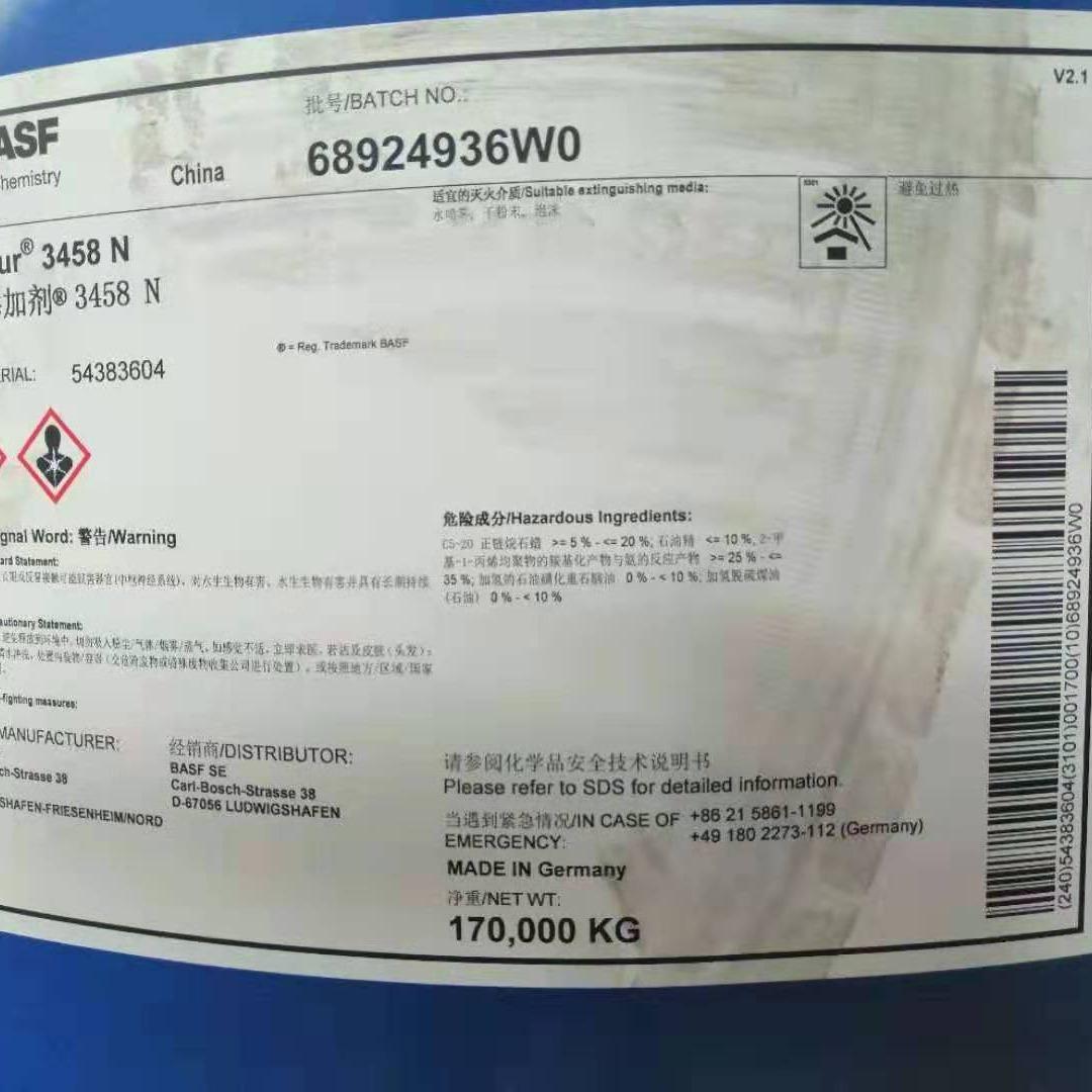 雅富顿汽油添加剂    雅富顿复合动力添加剂  美国雅富顿  富海炼油厂专用  京博炼油厂专用