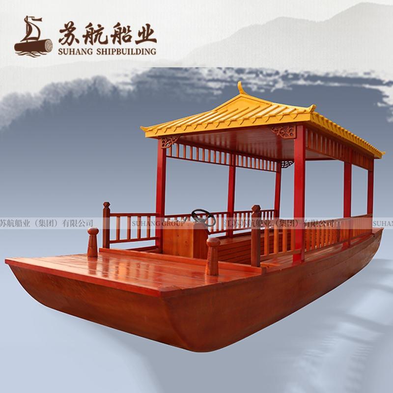 電動觀光船 木質觀光旅游船 敞開式小畫舫木船