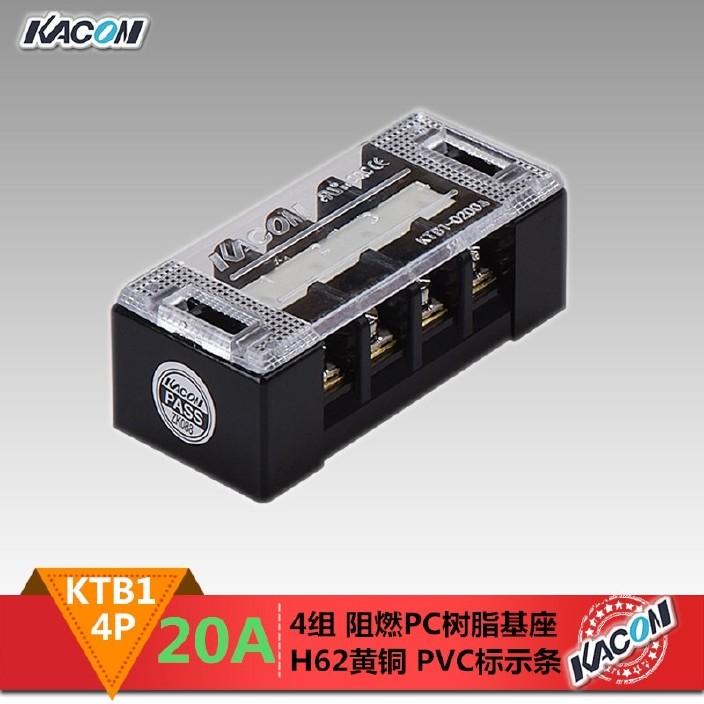 供应凯昆端子连接器KTB1-02004 20A4位黄铜接线端子