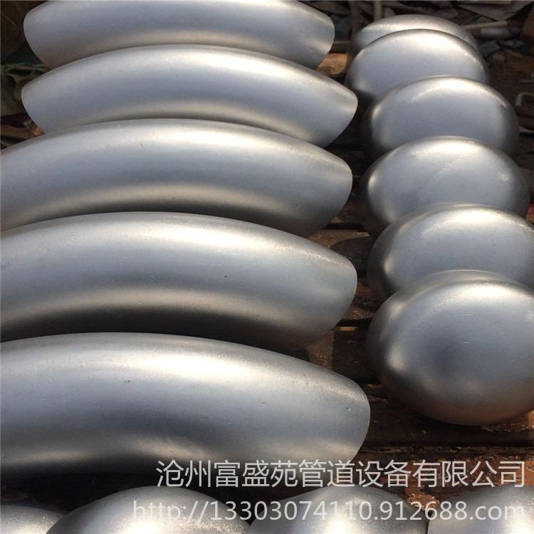 厂家直销 国标无存在缝碳钢弯头 合金弯头 不锈钢304 316弯头