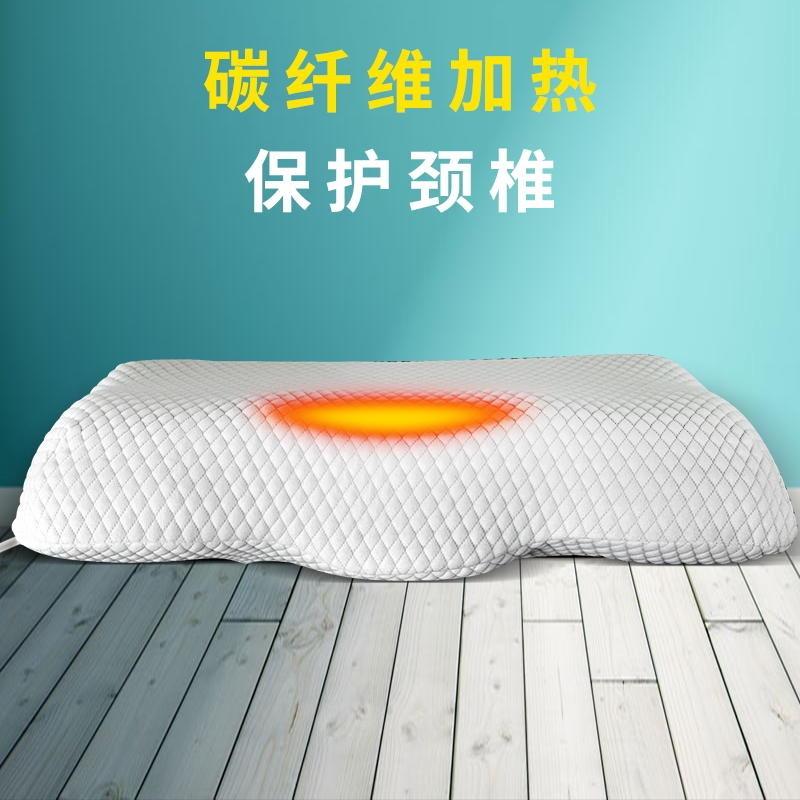 和正多功能枕 HZ-PW-2  内置气囊 可以调节高低 记忆棉枕芯  链接电源可加热 热敷颈部 颈椎牵引拉伸