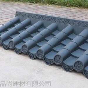 中式树脂仿古瓦 仿古假门头瓦 塑料一体仿古瓦屋顶