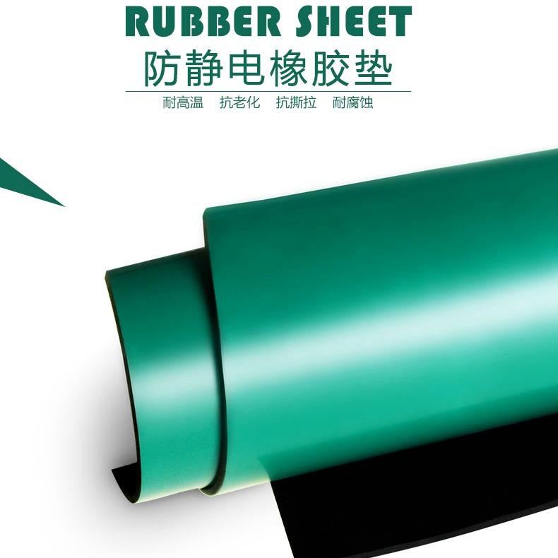 靜電臺墊靜電桌墊橡膠墊絕緣墊綠色耐高溫工作維修皮實驗室桌墊橡膠板可定制
