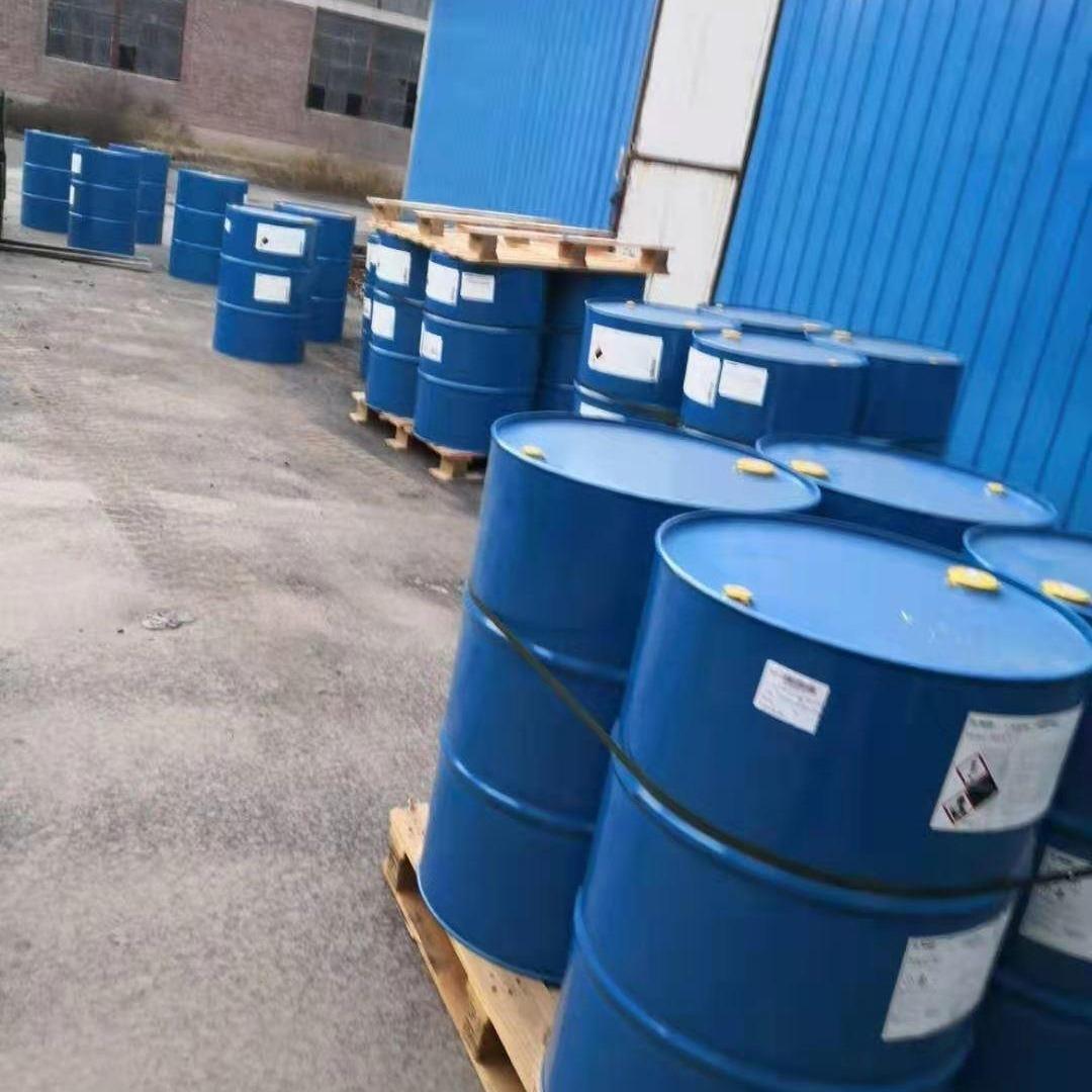燃油清净剂Keropur 系列   巴斯夫3458N  加油站专用  油品差异化  巴斯夫