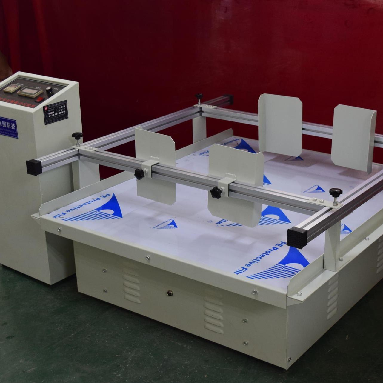 ?#30772;?#32440;箱件模拟汽车运输振动试验机|微型控制运输振动试验台