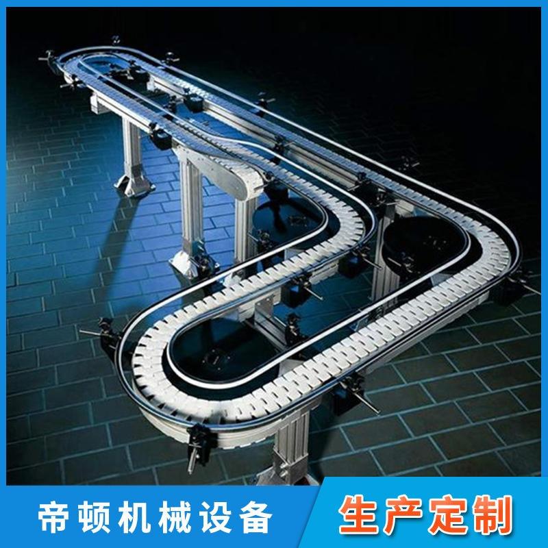 江西专业销售优质塑料直线链板输送机 塑钢链板输送线