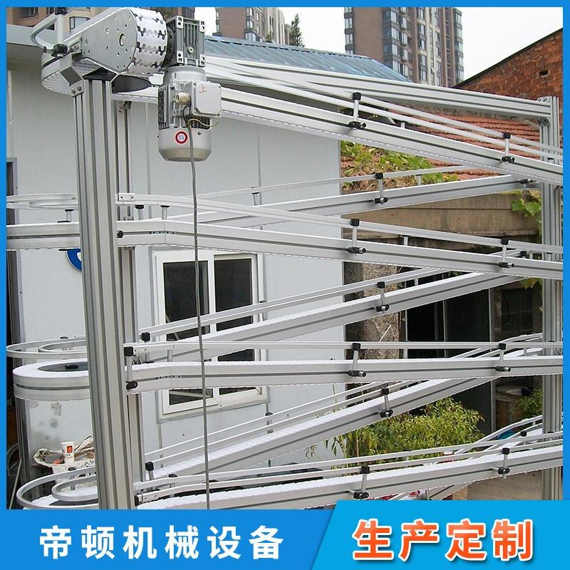厂家供应模块式齿形链板输送机