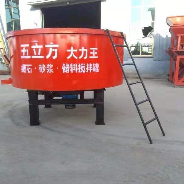 亿顺混凝土搅拌机 五立方储存罐 砂浆搅拌罐 砂石搅拌机适用大小型工地。