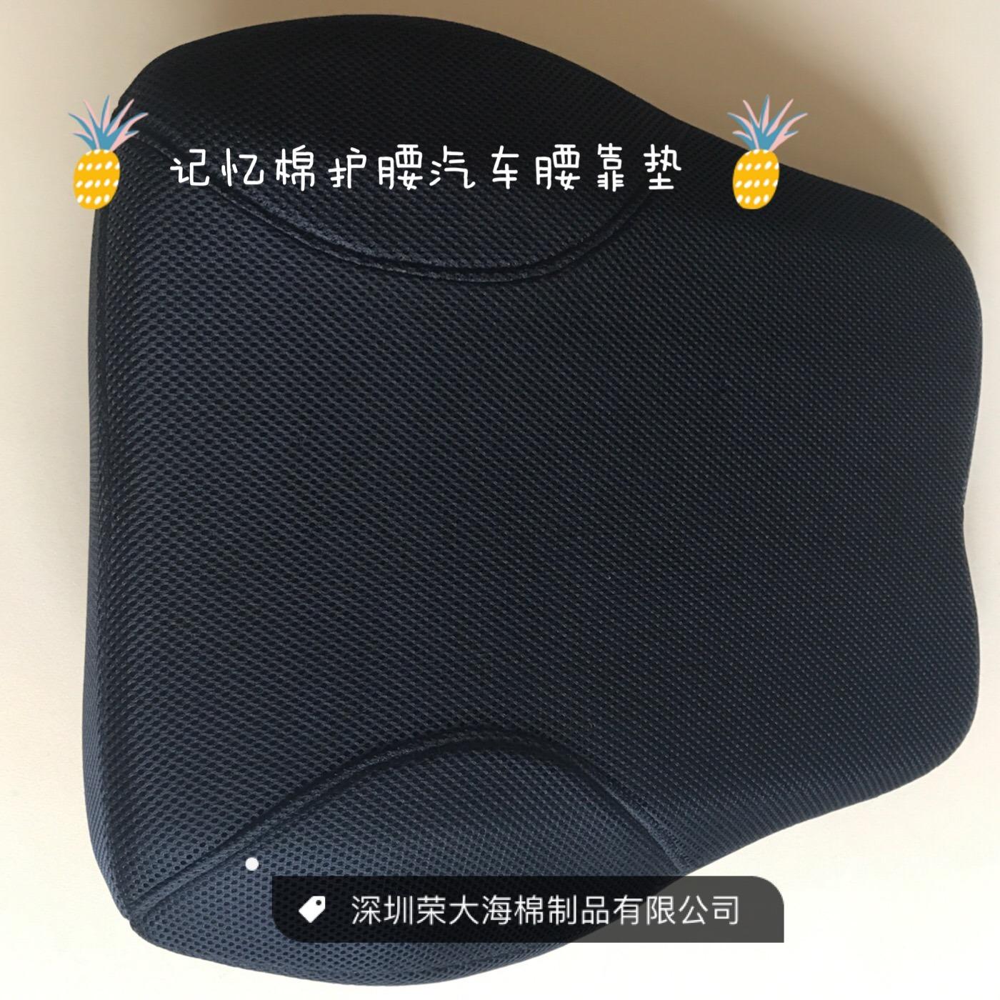汽车头枕 汽车用品 记忆棉骨头颈枕头车用护颈靠枕 内饰用品批发