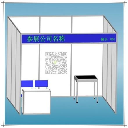 3米标准展位 铝合金展位 展览器材 铝材 八凌柱 展板图片