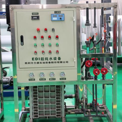 全自动水处理设备桶装水厂前景去除水中重金属的设备全自动锅炉软水器医院透析水处理设备图片