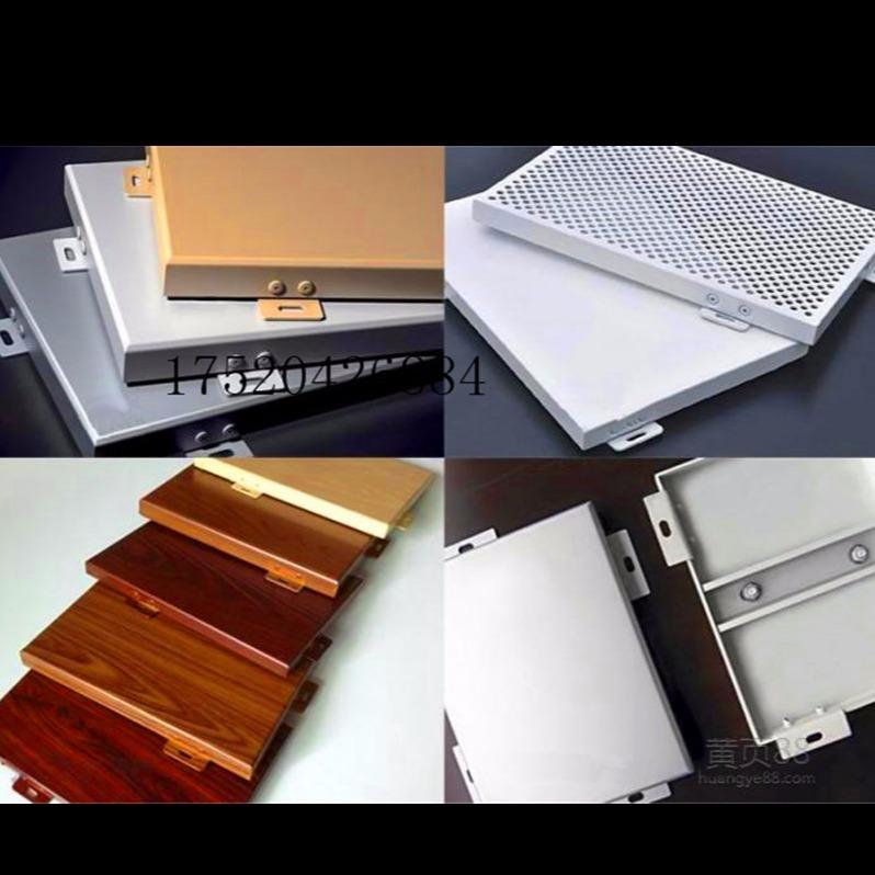 铝单板行业安全性以及服务同样重要