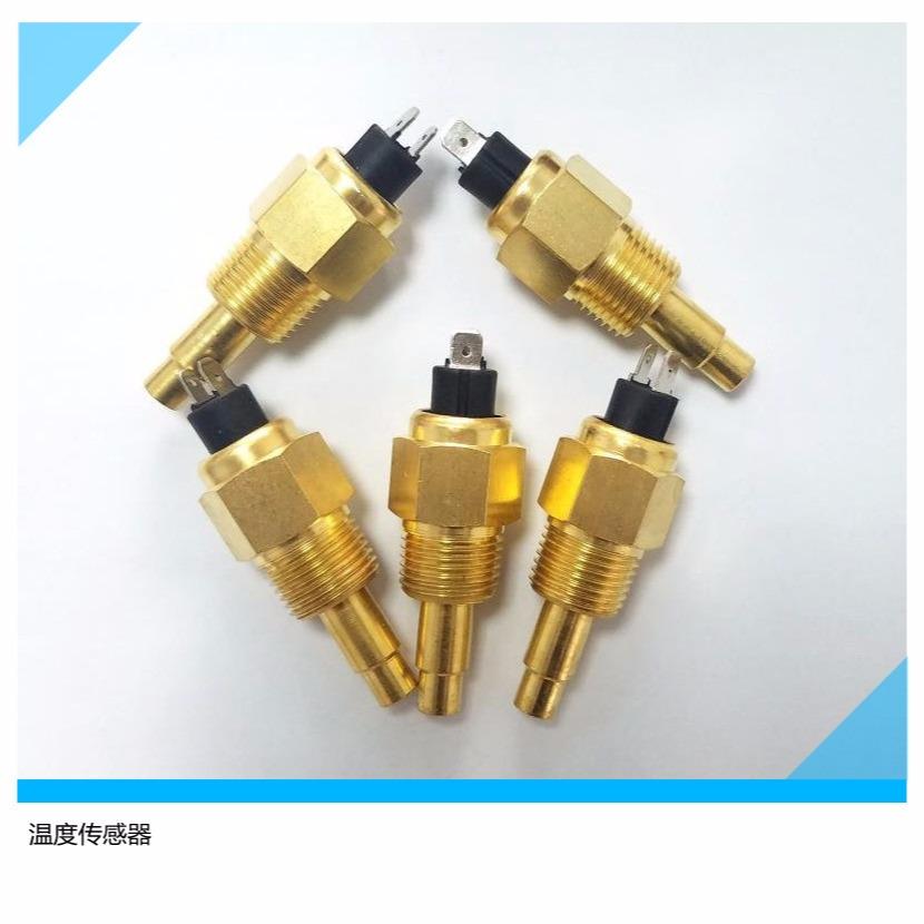 发电机配件带报警温度传感器 323-803-001-025图片