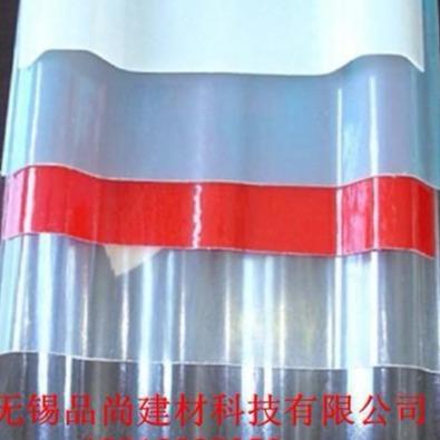 江苏玻璃钢屋面瓦_江苏玻璃钢瓦价格_FRP采光板厂家批发