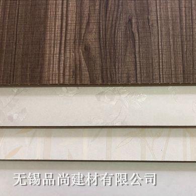 集成墙板300/400/600宽工厂直供 竹木纤维集成墙板扣 品尚全屋定制护墙板