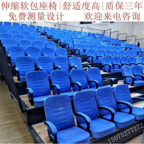 恒益诚厂家直销 电动伸缩看台座椅 办法看台 伸缩座椅 多从命厅硬包椅
