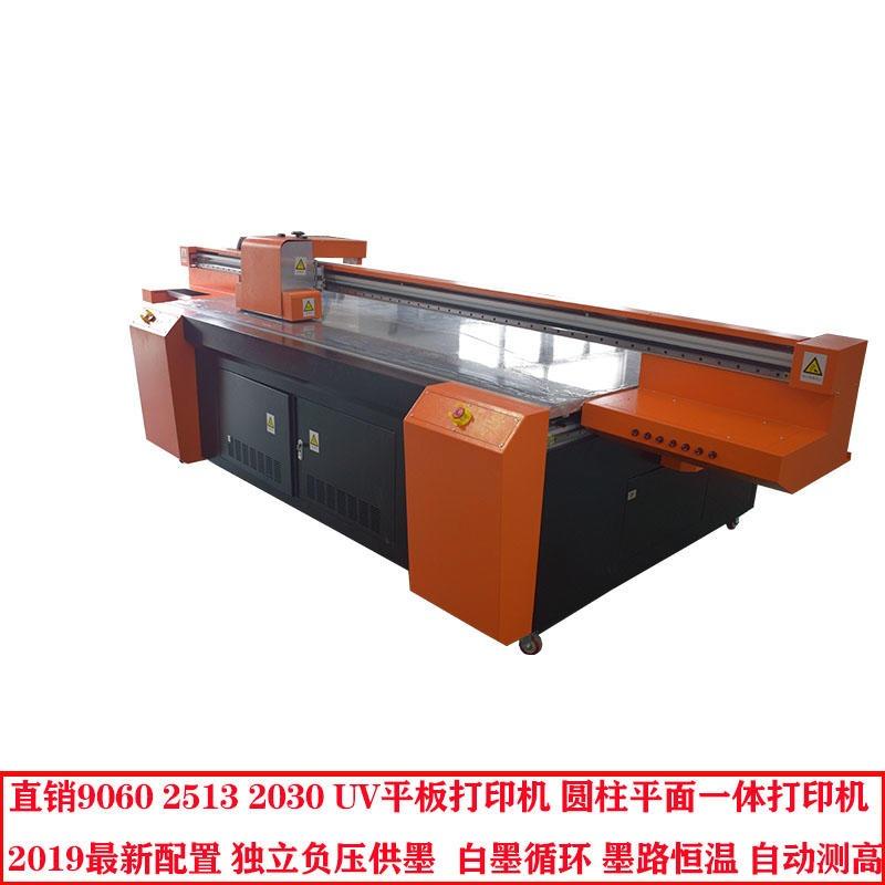 2019最新配置LED燈箱打印設備 廣告燈箱UV打印機 廣告打印機 廣告UV平板打印機廣告UV平板印刷機  廠家直銷