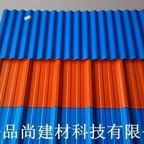 无锡品尚1050APVC瓦 蓝色塑钢瓦 波浪瓦化工厂