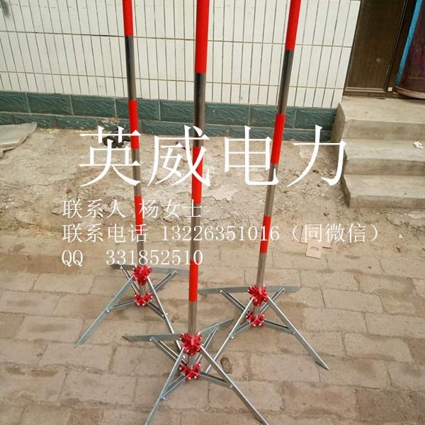 四角支架 供应安全围网支架 警示带支架 三角警戒旗支架不锈钢