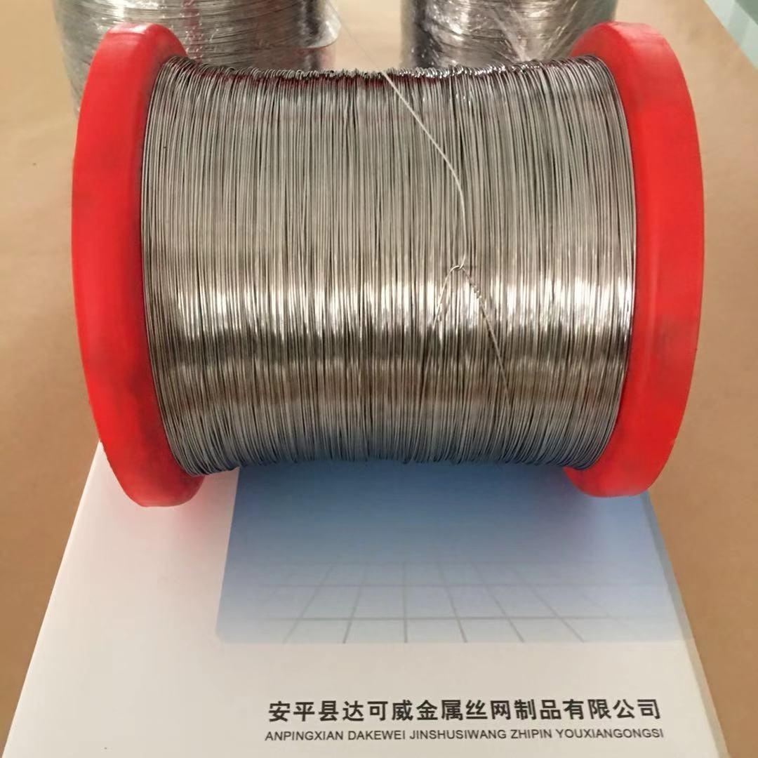 厂家定制GR12钛丝 钛丝品牌 优质钛丝 工业用钛丝