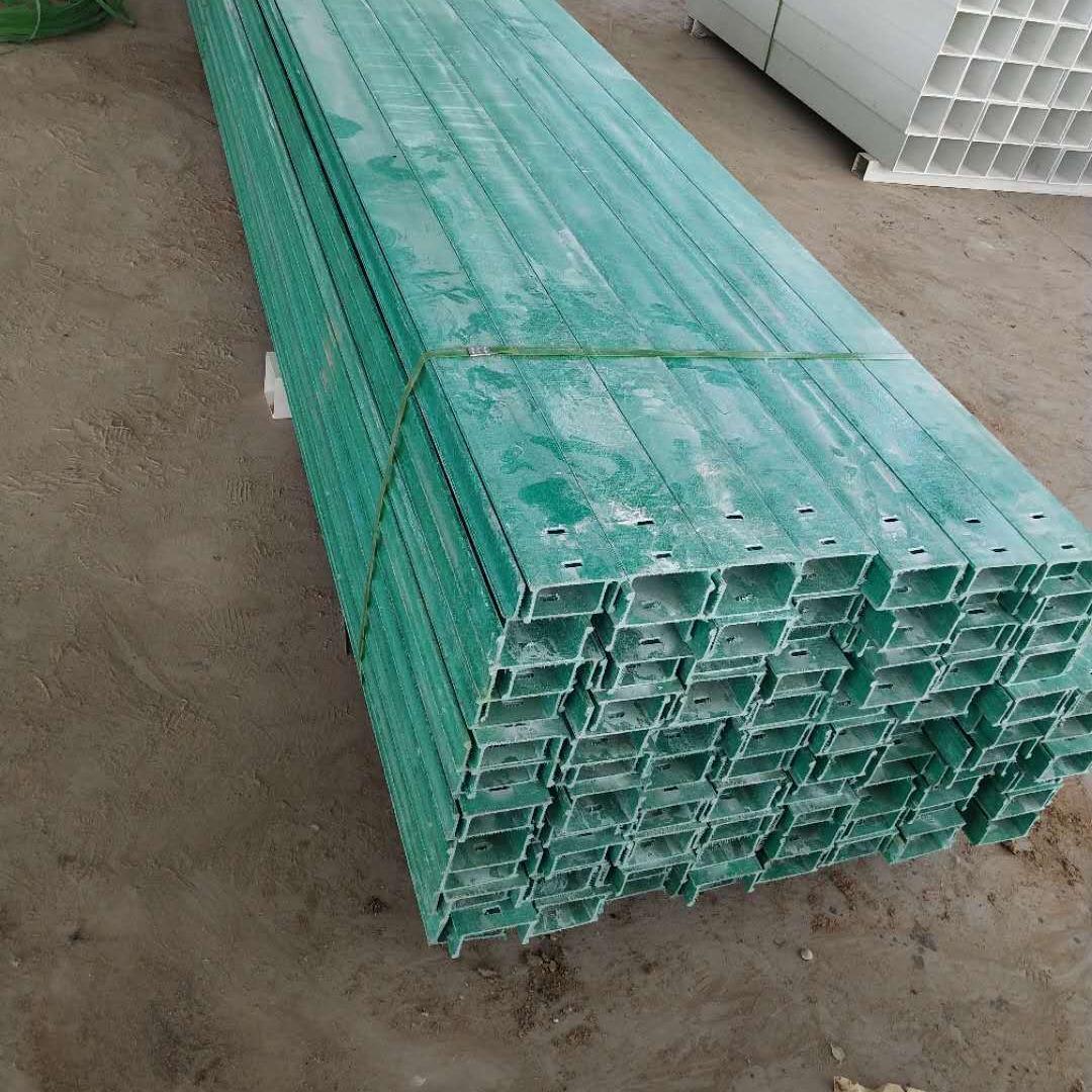 托盤式電纜橋架,玻璃鋼托盤式橋架生產廠家批發價格