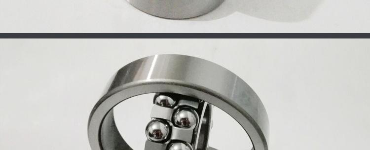 供应哈尔滨轴承1206双列调心球轴承精密纺织机械设备专用轴承示例图11
