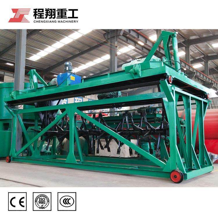 畜禽糞便發酵設備,有機肥翻堆機廠家,新型多功能槽式液壓翻堆機