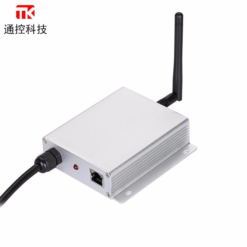 全向遠距離讀卡器 TCP/IP全向讀卡器 藍牙讀卡器 2.4g讀卡器 廠家批發