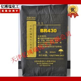 底漆油墨用色素炭黑碳黑BR430亿博瑞