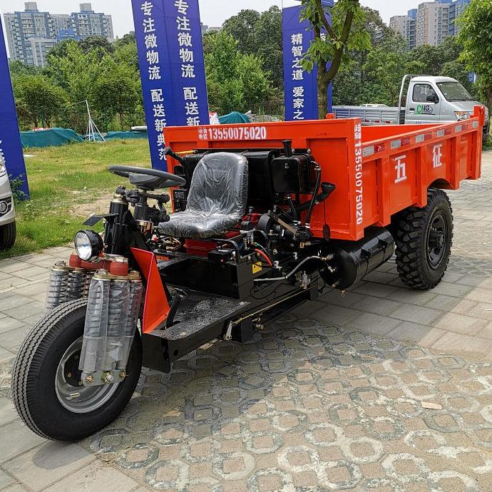 柴油三轮车,五征断气刹三轮车,矿用自卸电启动五征三轮车,厂家直销,价格便宜的五征三轮车