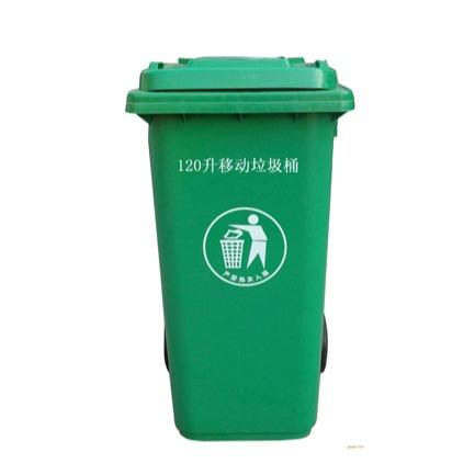 任丘塑料厂方形带轮垃圾桶 垃圾桶厂家  推垃圾桶价格
