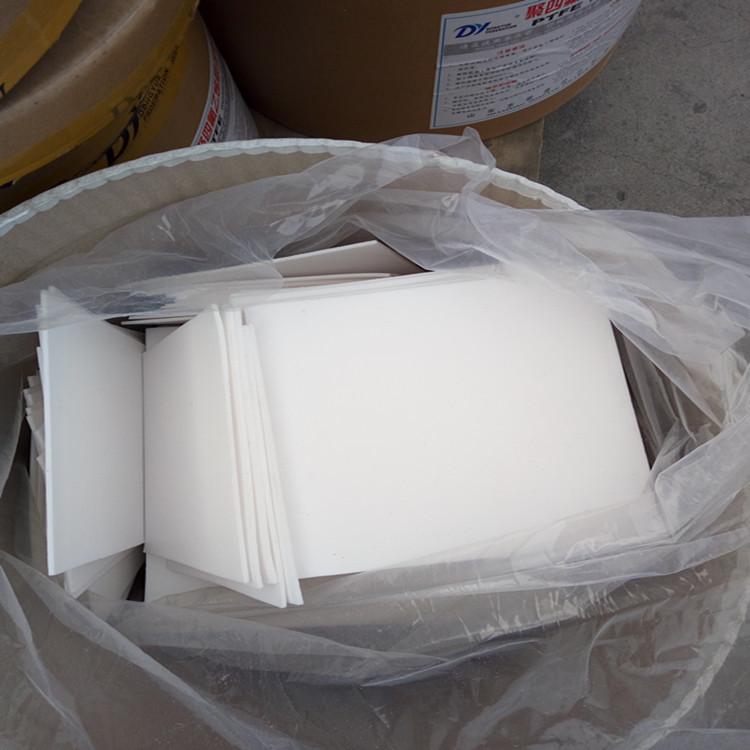 四氟楼梯板优点抗震减震效果好 车削四氟板厚度齐全 2mm3mm四氟板块价格 加工定制聚四氟乙烯板示例图2