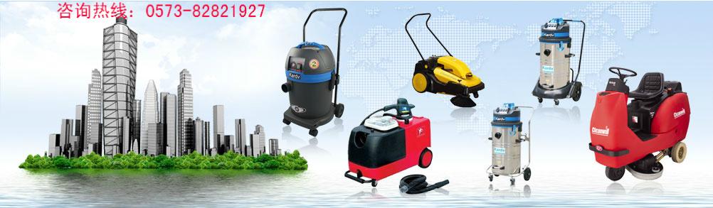 嘉兴汽车配件厂油污灰尘驾驶式洗地机HY70  清洗吸干拖地机供应商示例图20