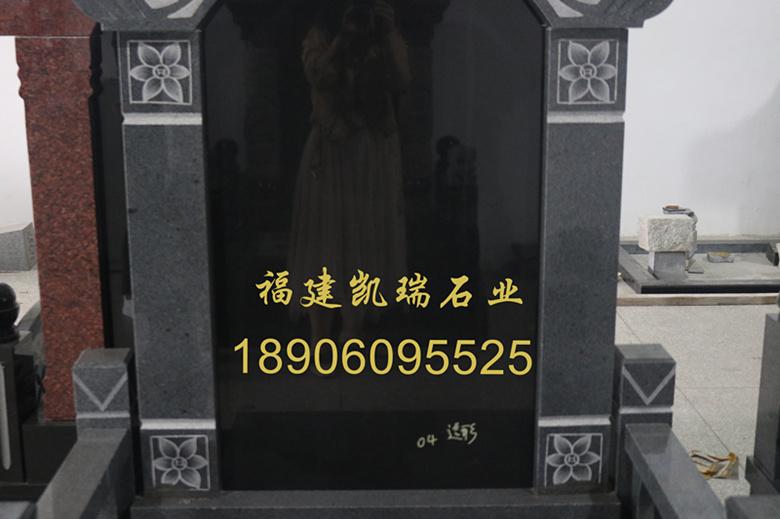 福建墓碑厂家凯瑞石业直销批发墓碑 传统墓碑雕刻内容丰富 可支持定制示例图5
