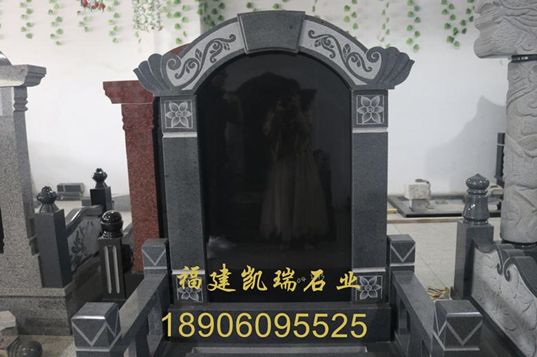 福建墓碑厂家凯瑞石业直销批发墓碑 传统墓碑雕刻内容丰富 可支持定制示例图3