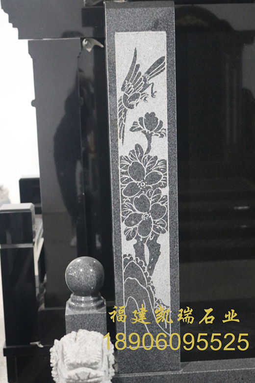 福建凯瑞石业直销芝麻黑墓碑 城市公墓墓碑 传统墓碑造型可支持定制示例图5