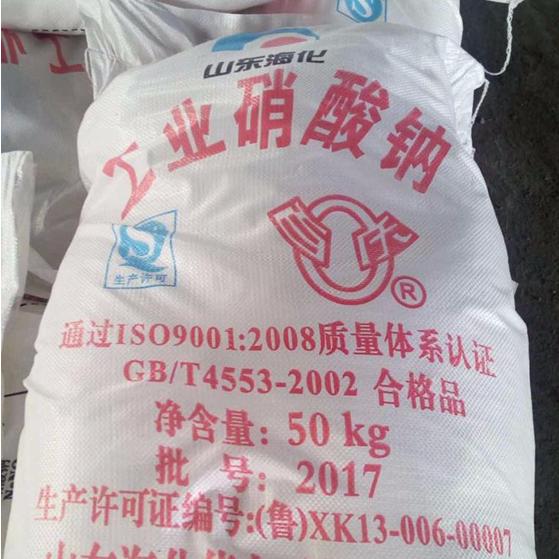 工业级硝酸钾  硝酸钾含量≥99.4% 浩森化工 山东优势供应 硝酸钠0031示例图5