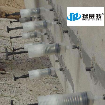瑞晟特GT灌浆树脂,灌缝树脂北京厂家,批发混凝土楼板空鼓裂缝压注环氧树脂胶价格示例图6