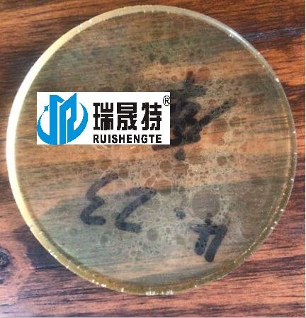 瑞晟特GT灌浆树脂,灌缝树脂北京厂家,批发混凝土楼板空鼓裂缝压注环氧树脂胶价格示例图3